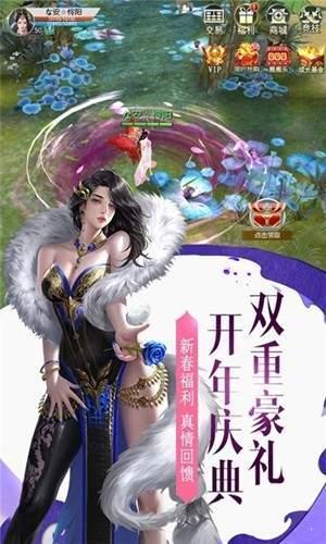 兰若情缘之剑灵(2)