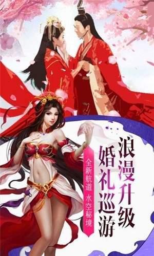 兰若情缘之剑灵(4)