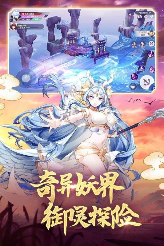 妖妖灵记(1)