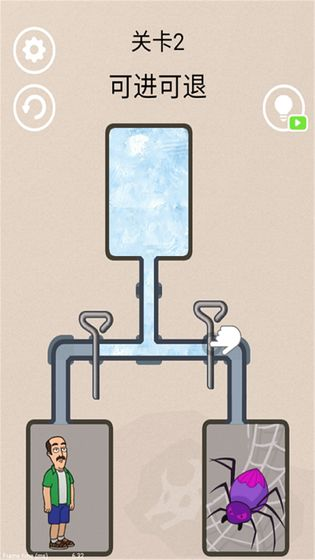 冰封蜘蛛(3)