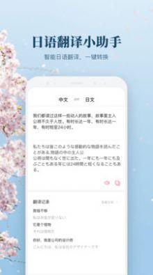 日语单词学习(1)