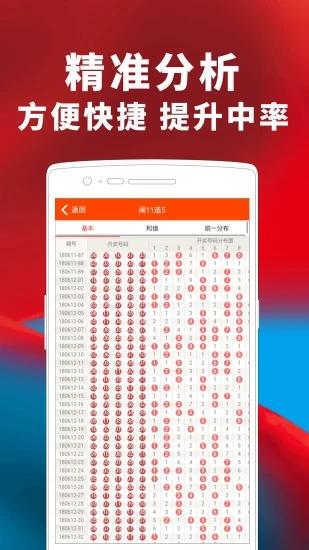 彩民之家61888(1)