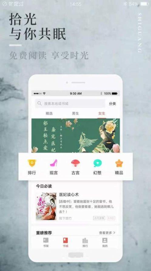 阅民小说(2)