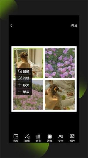 照片拼图王(4)