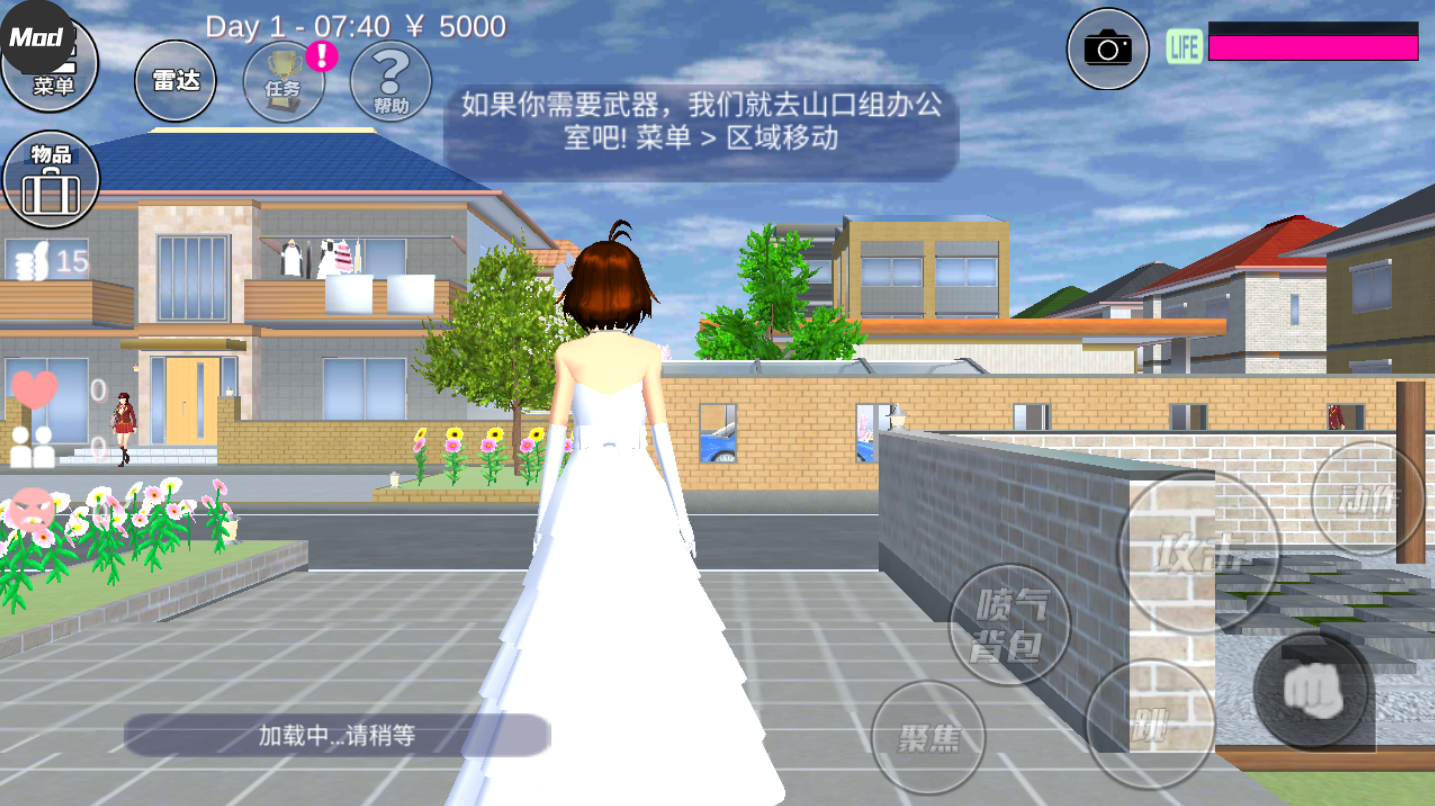 樱花校园模拟器萝莉塔(2)