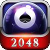 桌球2048