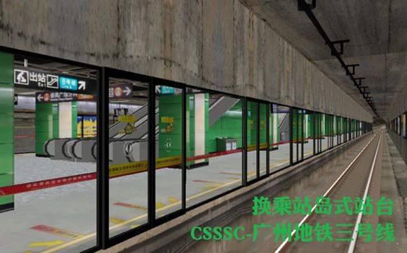 hmmsim2广州地铁(1)