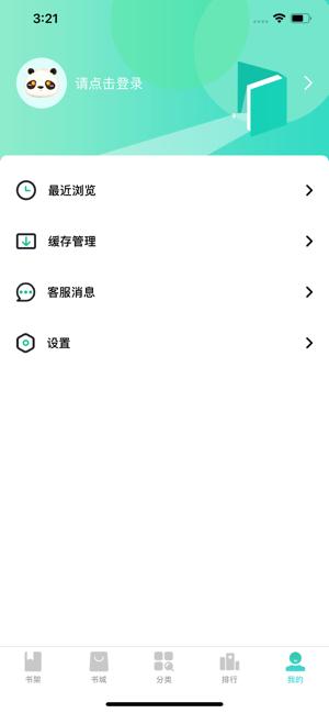 忽忽小说(1)