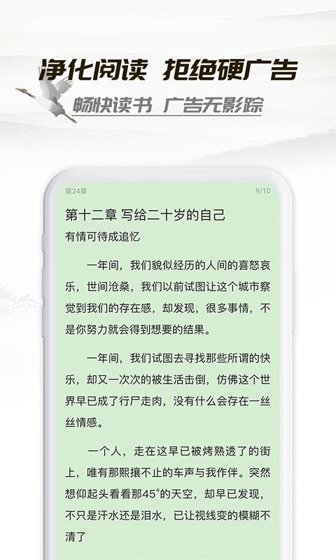 小书亭(1)