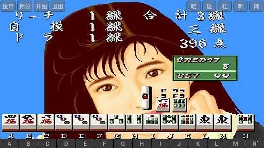 电子基盘完美手机版(2)
