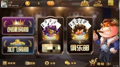 kxqpcn开心娱乐(3)