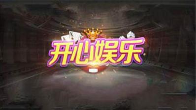 kxqpcn开心娱乐(1)