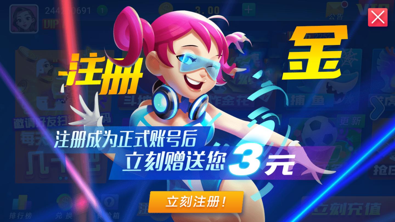 发条娱乐棋牌app(2)