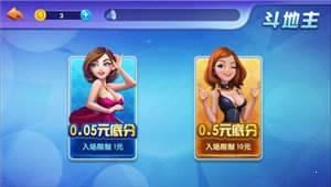 清泰棋牌官网版(2)