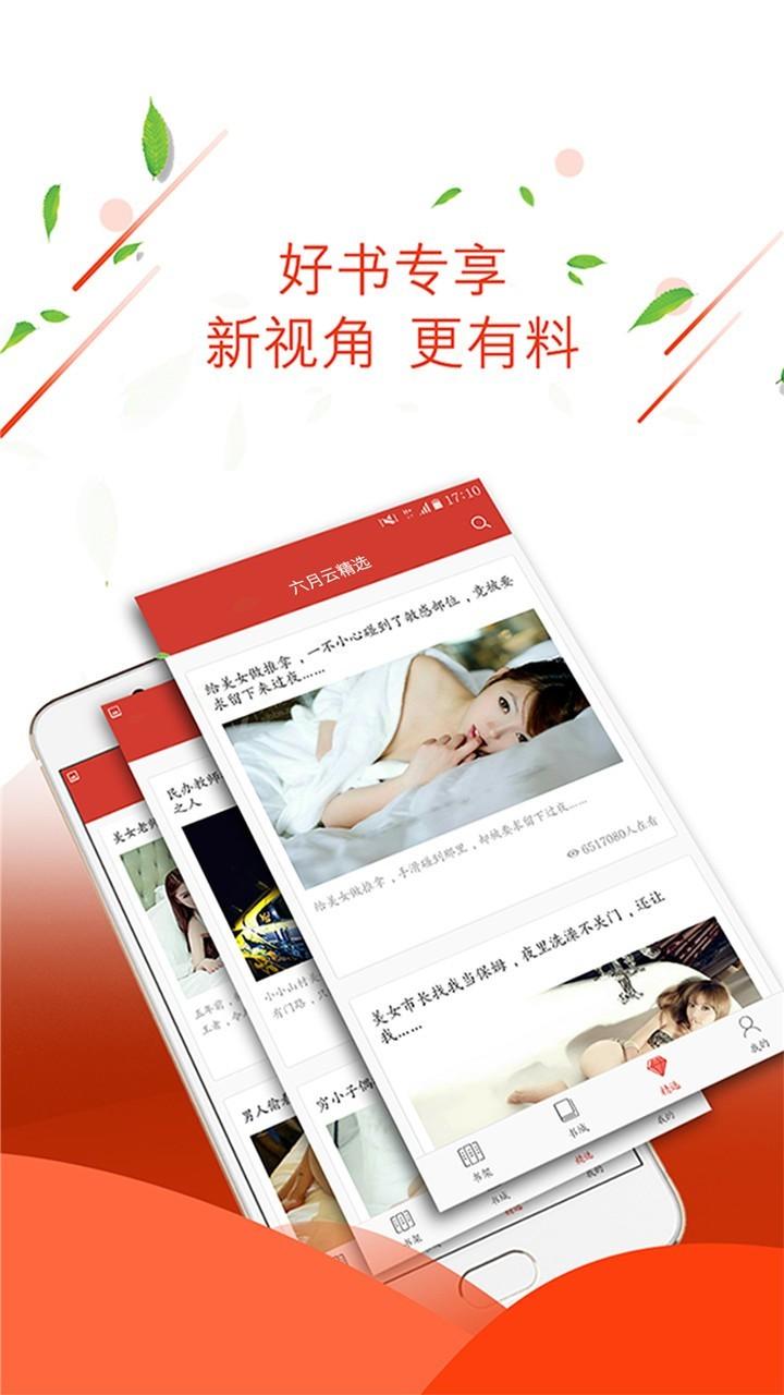 七喵小说免费阅读(2)