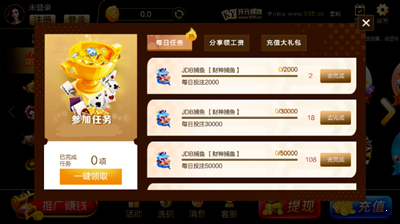 开元935cc官网版app(2)