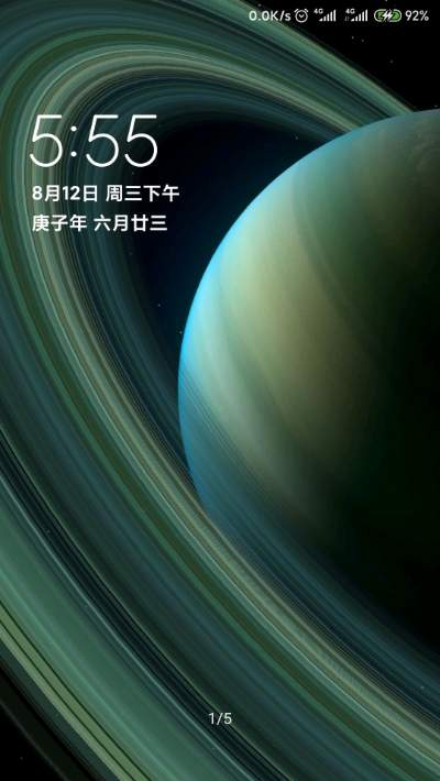 土星环超级壁纸