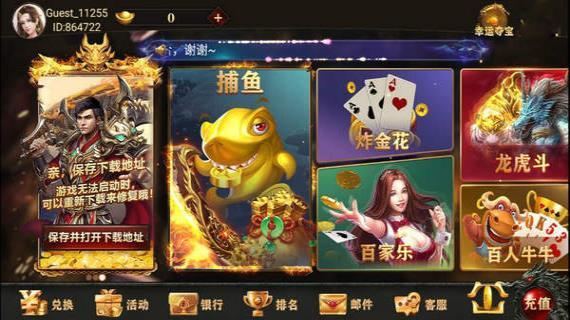 飞驰娱乐64588(2)