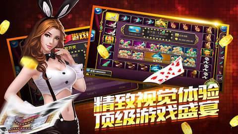 萬人棋牌app老版(3)