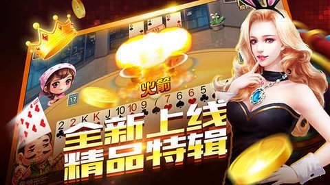 萬人棋牌app老版(1)