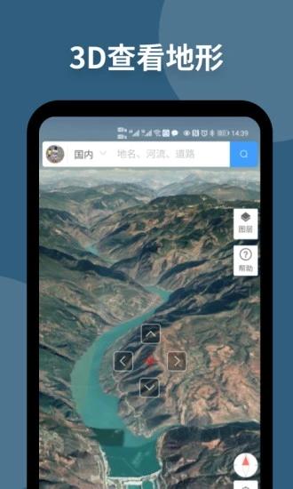 新知卫星地图(2)