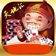 天地匯棋牌app