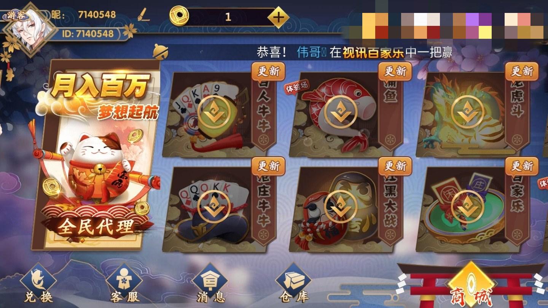 多財多福棋牌官網版(2)