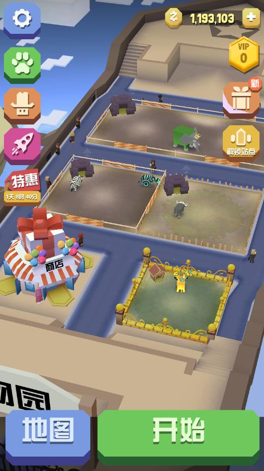 疯狂动物园破解版(1)