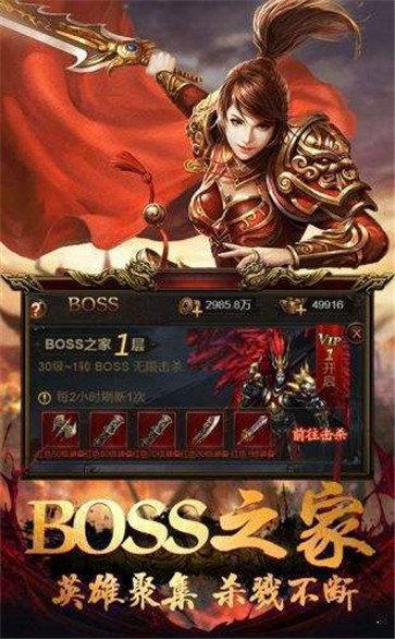9377傳奇風云(2)