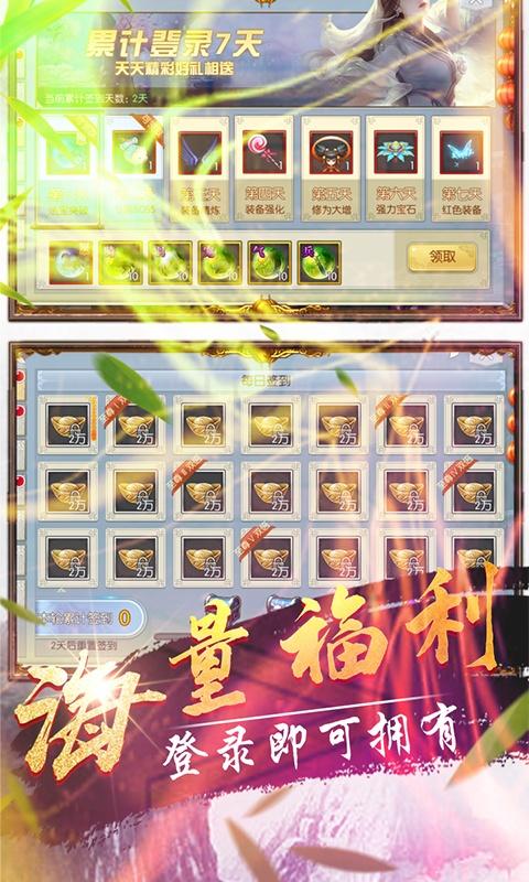 操戈天下(3)