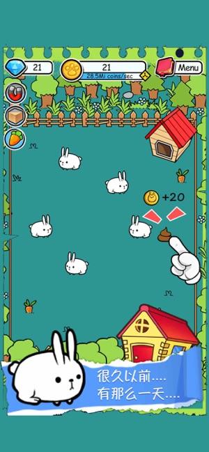 合并兔子紅包版(4)