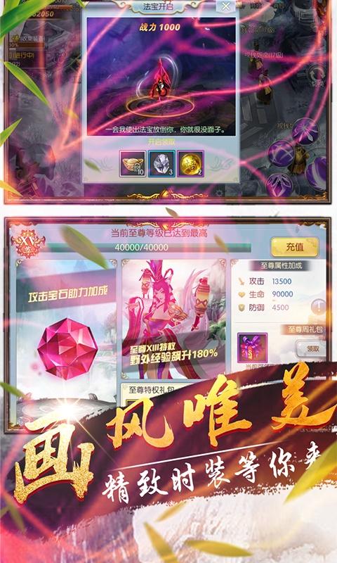 操戈天下(4)