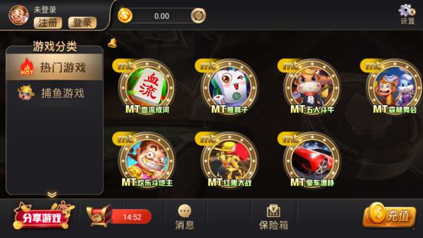 开元8017棋牌(2)