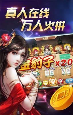 新版天天棋牌97277(2)