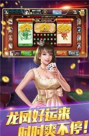 天天棋牌app官网版(2)