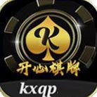 开心棋牌kxqp