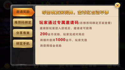 大爆奖棋牌app(2)