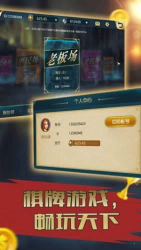 大爆奖ok668棋牌(3)