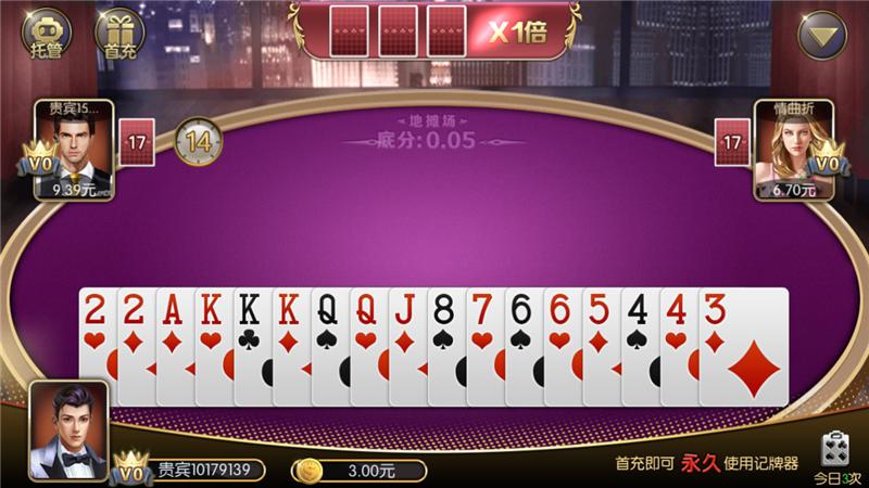 开心娱乐kxqp(2)