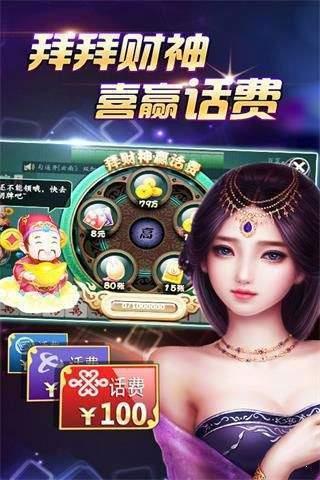 开心娱乐app污版(4)