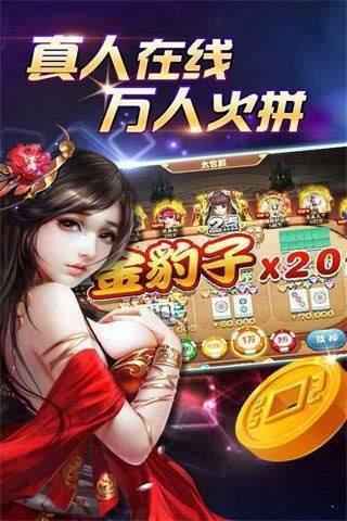 开心娱乐app污版(3)