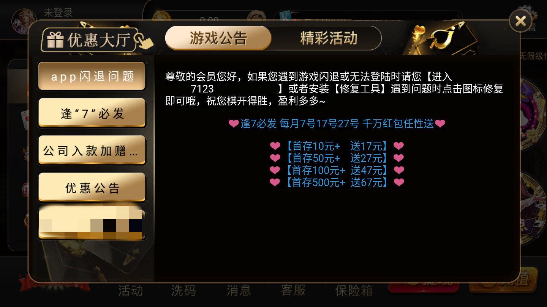开元7123棋牌(3)