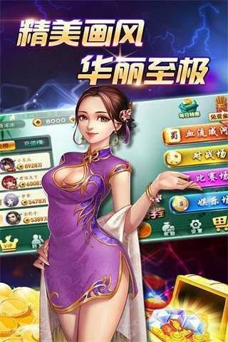 开心娱乐app污版(1)