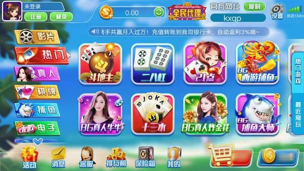 美女开心娱乐棋牌污版(2)