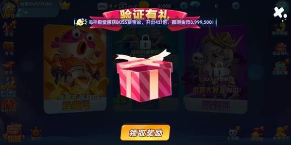 325棋牌游戏大厅(3)