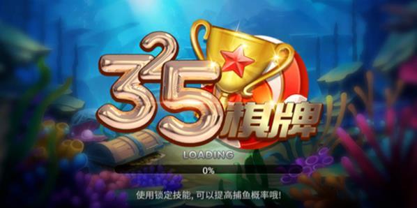 325棋牌游戏大厅(1)