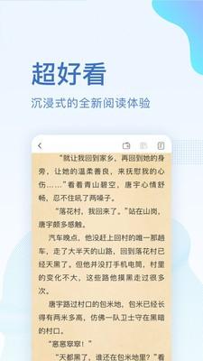 全本小说免费大全(1)