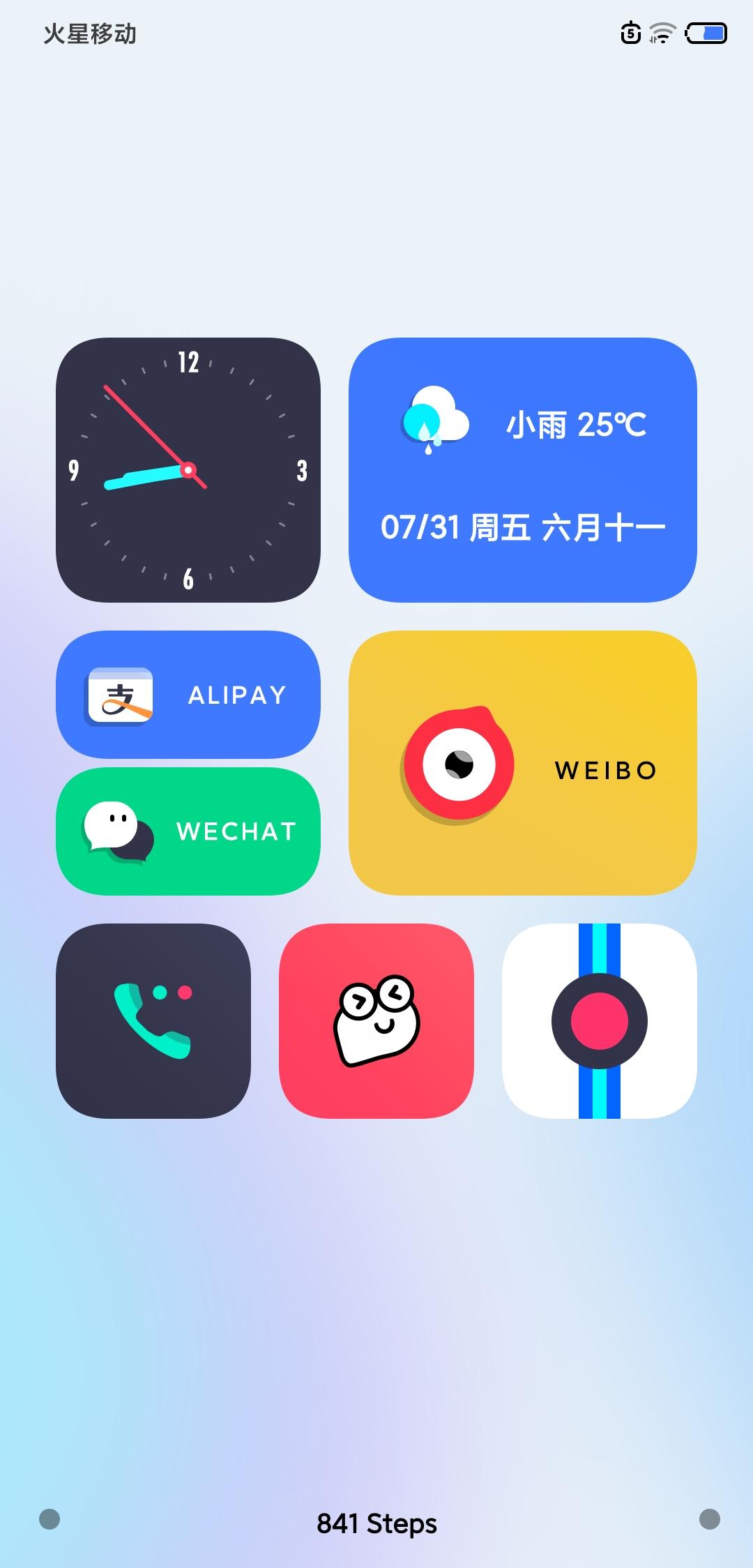 简彩pro(1)