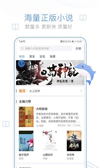 红柚免费小说(2)
