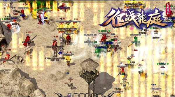 征战龙庭电脑版(3)